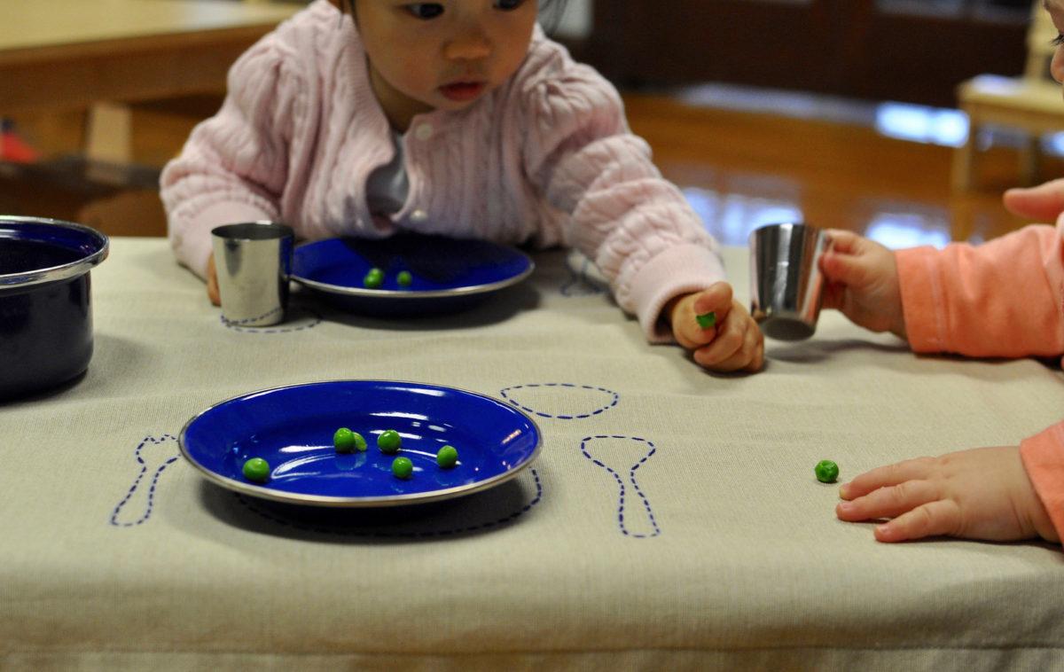 Parent-Child Course: In Progress